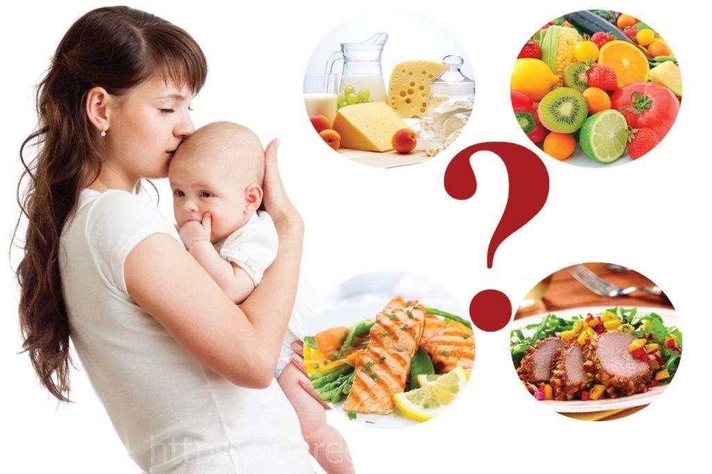 как питаться кормящей маме