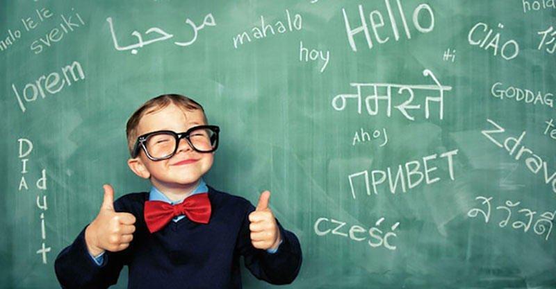 Как воспитать билингва?
